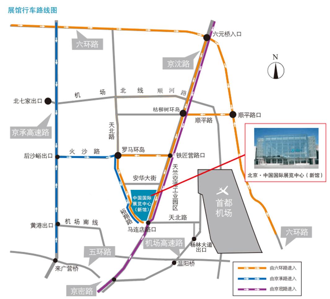 展馆位置及交通示意图.jpg