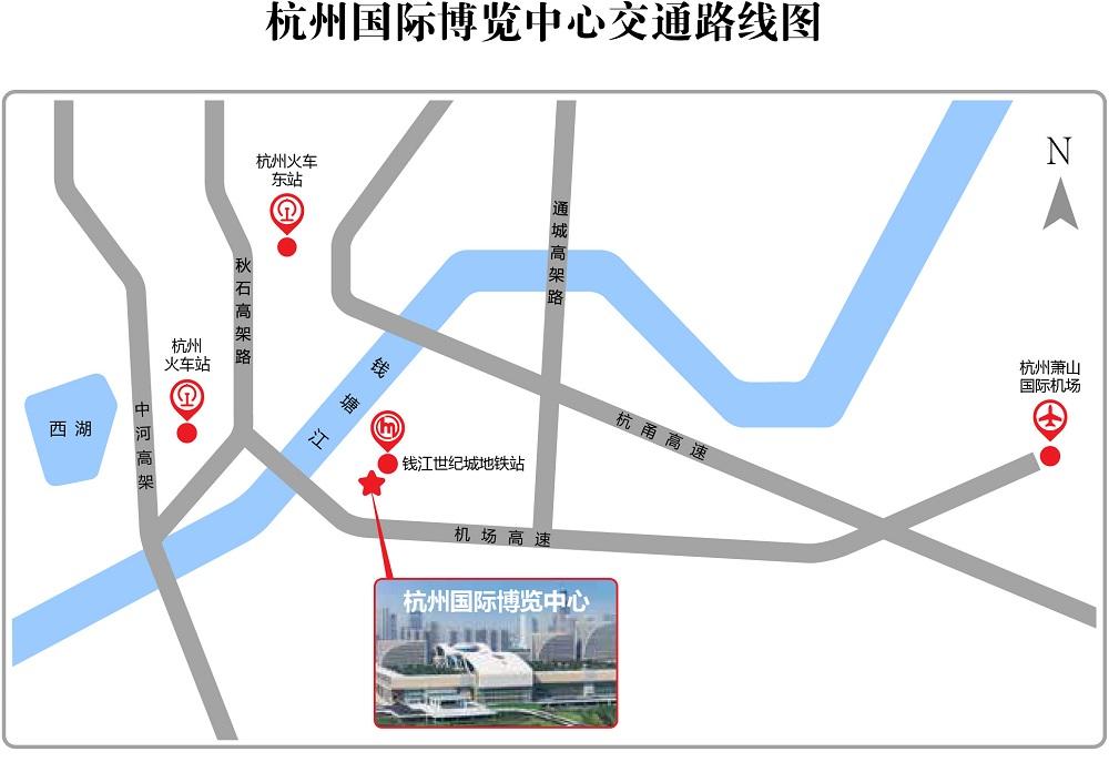 杭州国际博览中心-交通路线图.jpg